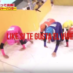 VÍDEO ESPECTACULAR: Divertido juego japonés Show Slippery Stairs