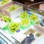 El país con la fruta más cara del mundo