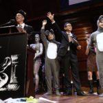 Los Premios Ig Nobel